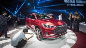 Việt Nam nhập khẩu ô tô con từ Trung Quốc nhiều nhất tuần qua