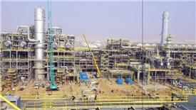 Nhà máy lọc dầu Nghi Sơn tiếp tục bị trì hoãn
