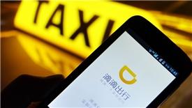 Đối thủ lớn của Uber tại Trung Quốc nhắm tới thị trường taxi Nhật Bản