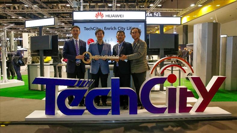 Huawei và LG mở khóa TechCity tại Hàn Quốc