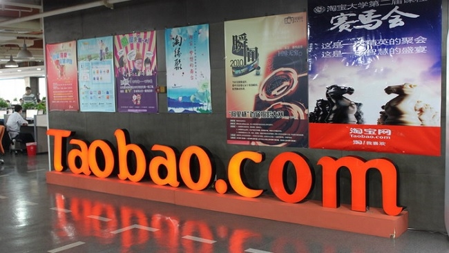 Nối gót các ông lớn, Taobao cấm dịch vụ liên quan đến tiền ảo