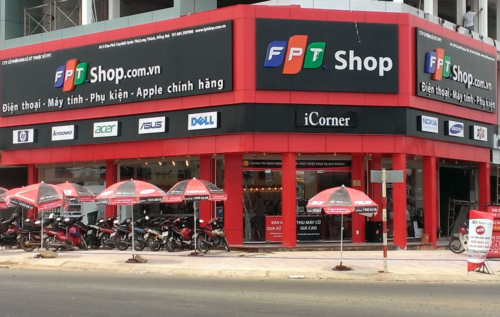 Chủ tịch FPT Retail: 1