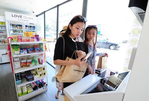 Cửa hàng tiện lợi có đối thủ mới: cửa hàng không nhân viên 4