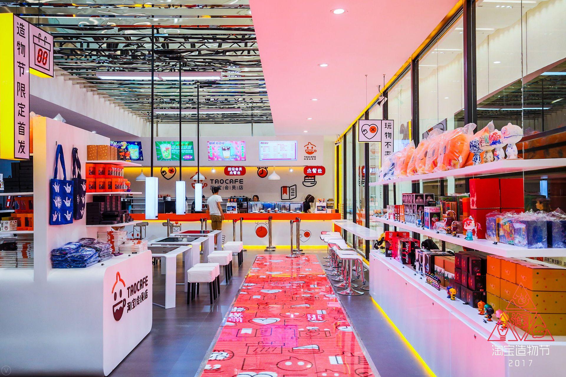 Cửa hàng tiện lợi có đối thủ mới: cửa hàng không nhân viên 2