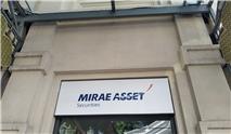 Chứng khoán Mirae Asset củng cố ngôi vị số 1