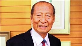 Ông chủ tập đoàn Ciputra qua đời