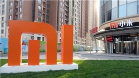 Xiaomi gây bất ngờ với tốc độ chạm tới doanh số 100 triệu chiếc