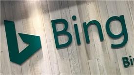 Công cụ tìm kiếm Bing bị chặn tại Trung Quốc