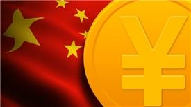 Trung Quốc có thể tung ra tiền ảo riêng trong 3 tháng tới