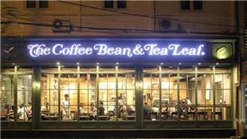 The Coffee Bean lỗ trăm tỷ đánh dấu thất bại của chuỗi cà phê ngoại khi đổ bộ vào Việt Nam