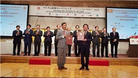 Aeon Nhật Bản cam kết đưa hàng Việt xuất khẩu ra nước ngoài