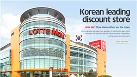 Lotte Mart bỏ lỡ kế hoạch mở thêm siêu thị mới ở Việt Nam sau khi thua lỗ