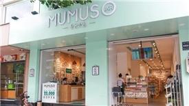 Kết luận nghi án Mumuso Việt Nam bán hàng Trung Quốc đội lốt Hàn Quốc