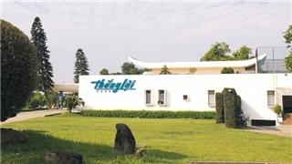 Hà Nội nói gì về đề xuất xây lại khách sạn Thắng Lợi cao 36 tầng?