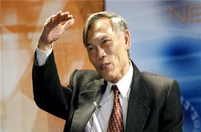Ông Trương Đình Tuyển: CPTPP sẽ tạo sức ép cho cải cách thể chế