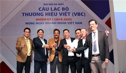 VBC ra mắt với sứ mệnh liên kết, hợp tác và lan tỏa các giá trị thương hiệu Việt