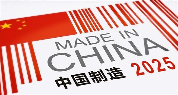 Tham vọng 'Made in China 2025' thực chất chỉ là 'quyền lực giấy'?