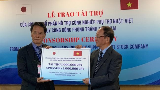 Một công ty Nhật Bản tăng cường mở rộng đầu tư tại Hà Giang