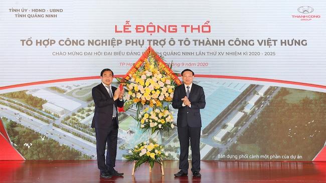 Động thổ dự án Tổ hợp công nghiệp phụ trợ ô tô Thành Công - Việt Hưng