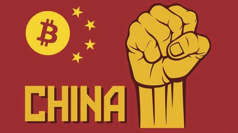 Trung Quốc mở chiến dịch đặc biệt càn quét thế giới tiền ảo giả