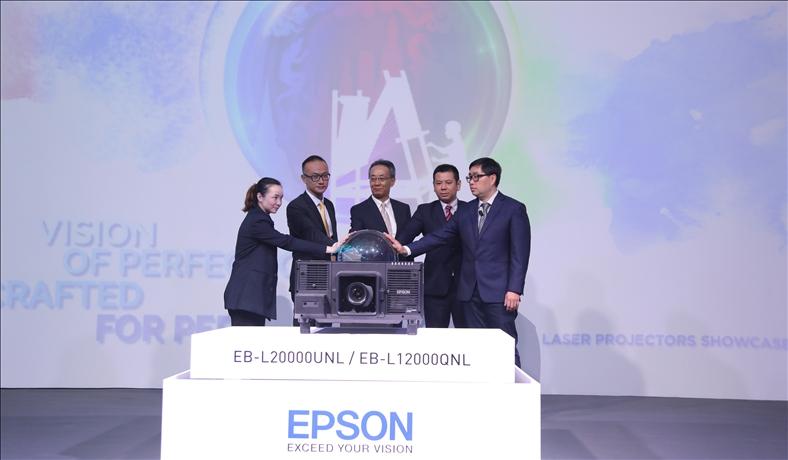 Epson ra mắt 2 dòng máy chiếu laser 3LCD