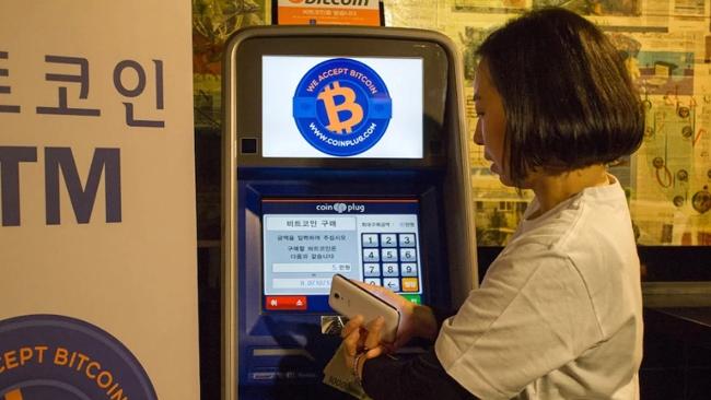 Hàn Quốc điều tra 6 ngân hàng lớn liên quan đến tiền ảo