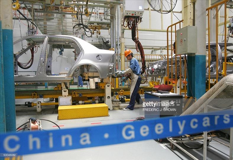 Công ty ô tô Trung Quốc mua ngân hàng đầu tư của Đan Mạch