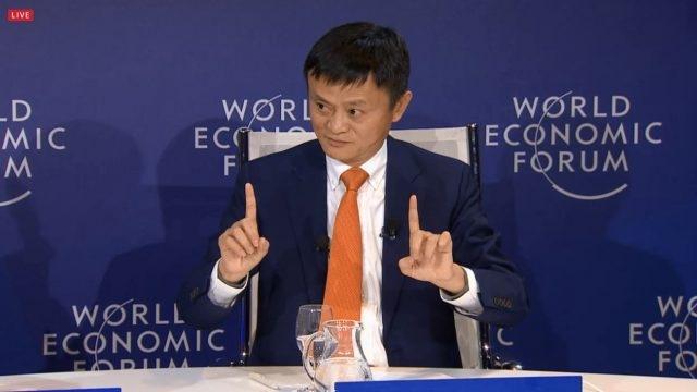 Tỷ phú Jack Ma: 'Đừng sử dụng thương mại như một thứ vũ khí'