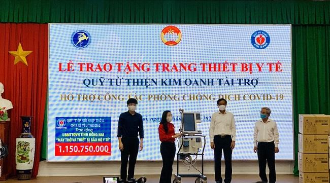 Quỹ từ thiện Kim Oanh tặng ngành y tế Đồng Nai 5 máy thở và vật tư y tế