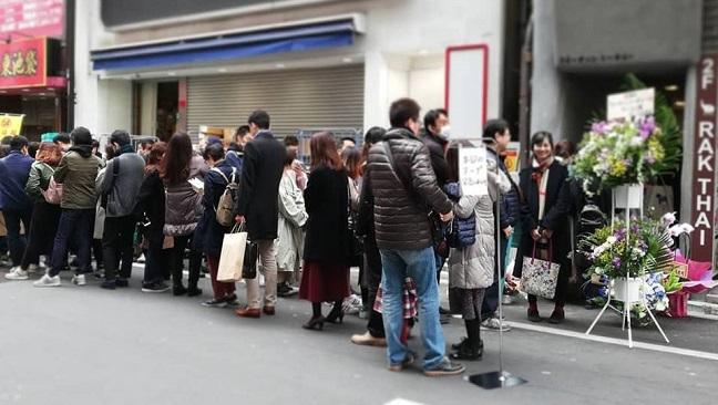 Nườm nượp người xếp hàng ăn Phở Thìn 'xuất khẩu' sang Nhật Bản