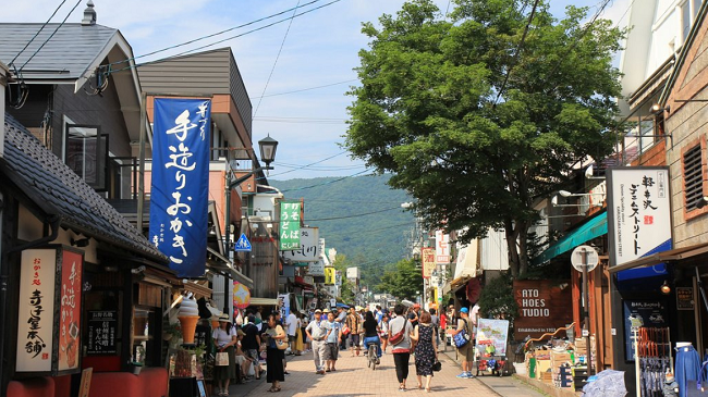 Từ Karuizawa ngẫm về Đà Lạt
