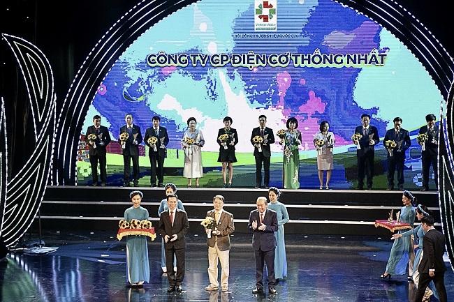 Quạt điện Vinawind nhận giải Thương hiệu quốc gia Việt Nam năm 2020